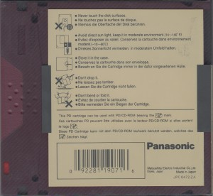 Panasonic-PD650-case-rear